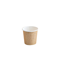 """Nature"" PLA cardboard cup  120ml Ø61mm  H60mm"