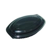 Ensaladera ovalada PP negra 500ml 207x143mm H37mm